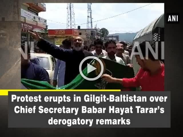 Protest erupts in Gilgit-Baltistan over Chief Secretary Babar Hayat Tarar's derogatory remarks