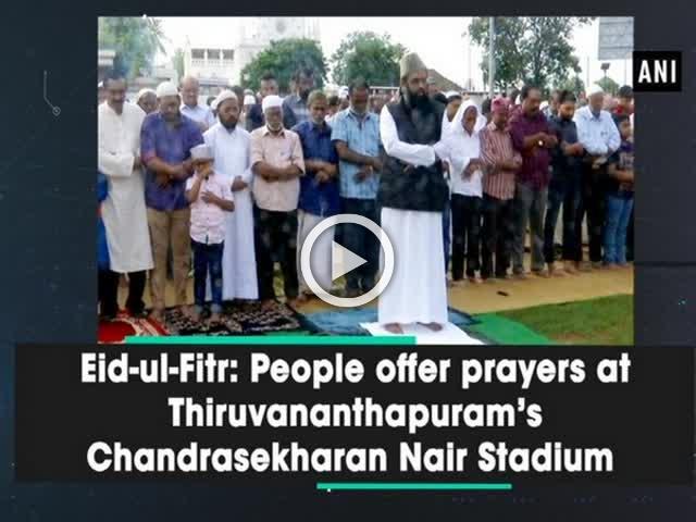 Eid-ul-Fitr: People offer prayers at Thiruvananthapuram's Chandrasekharan Nair Stadium