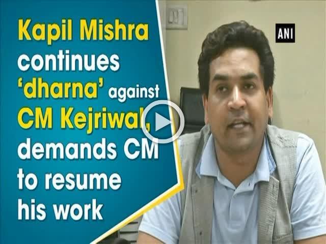 Kapil Mishra continues 'dharna' against CM Kejriwal, demands CM to resume his work