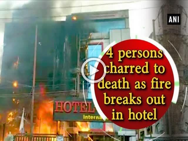 4 persons charred to death as fire breaks out in hotel