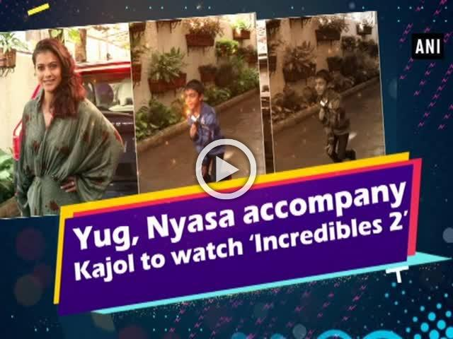 Yug, Nyasa accompany Kajol to watch 'Incredibles 2'