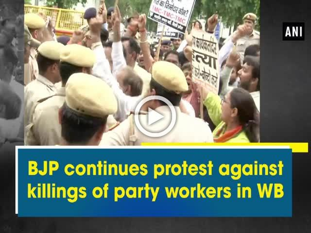 BJP continues protest against killings of party workers in WB