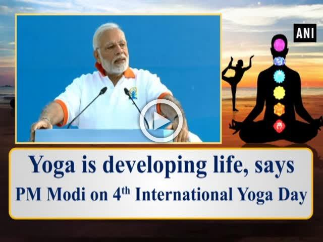 Yoga is developing life, says PM Modi on 4th International Yoga Day