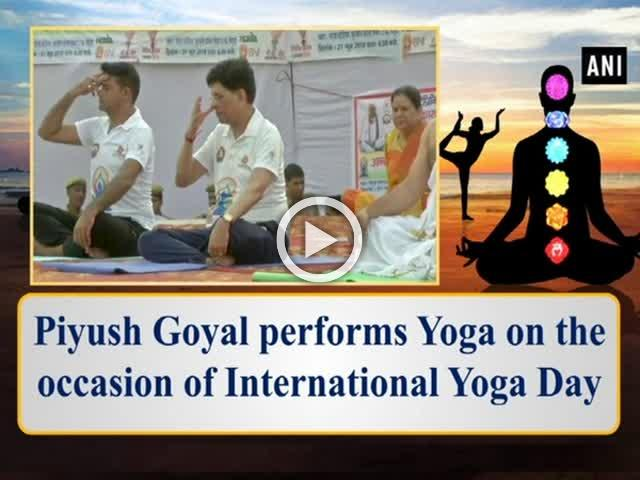Piyush Goyal performs Yoga on the occasion of International Yoga Day