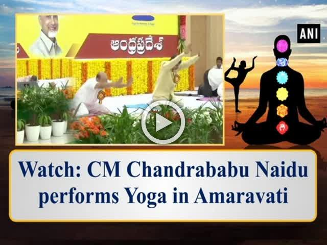 Watch: CM Chandrababu Naidu performs Yoga in Amaravati