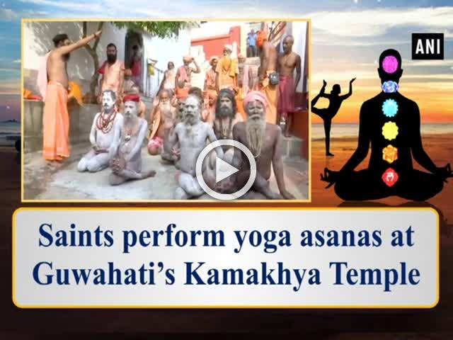 Saints perform yoga asanas at Guwahati's Kamakhya Temple