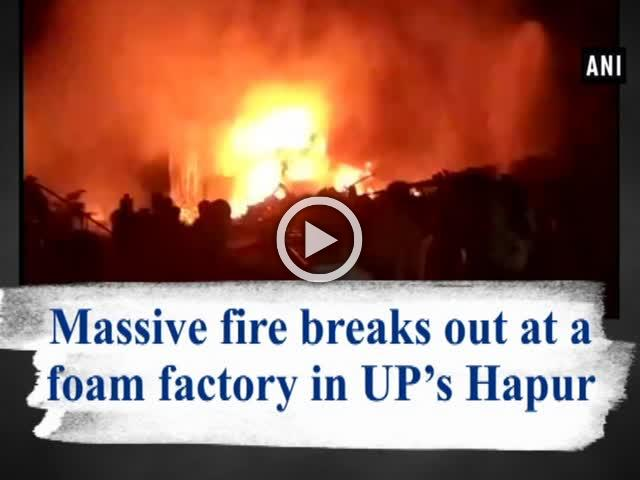 Massive fire breaks out at a foam factory in UP's Hapur