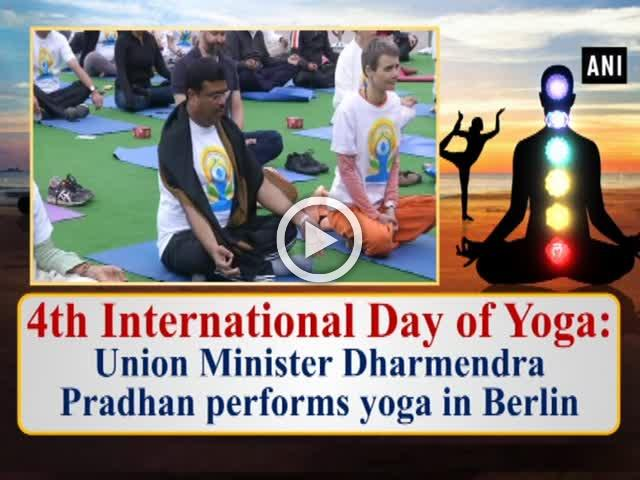 4th International Day of Yoga: Union Minister Dharmendra Pradhan performs yoga in Berlin