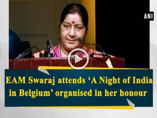 EAM Swaraj attends 'A Night of India in Belgium' organised in her honour