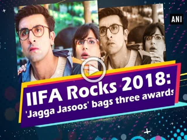 IIFA Rocks 2018: 'Jagga Jasoos' bags three awards