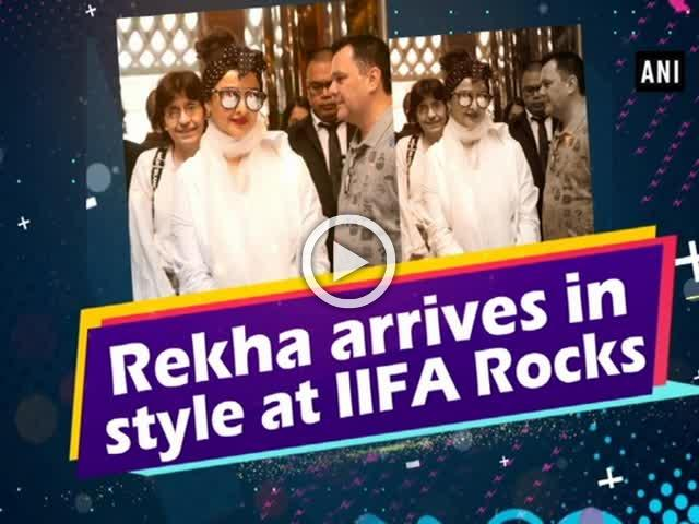 Rekha arrives in style at IIFA Rocks