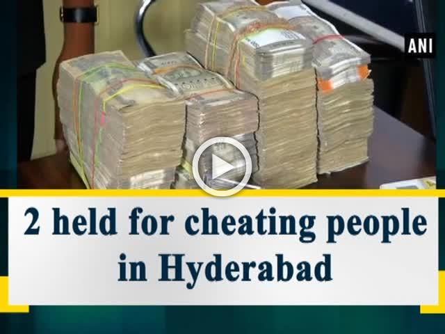 2 held for cheating people in Hyderabad