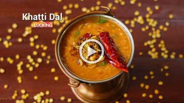 Khatti Dal | Ventuno Home Cooking