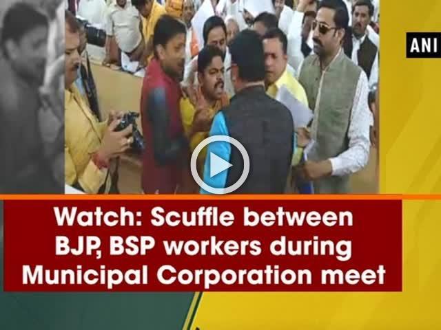 Watch: Scuffle between BJP, BSP workers during Municipal Corporation meet