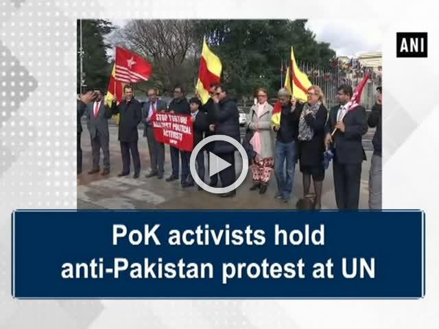 PoK activists hold anti-Pakistan protest at UN