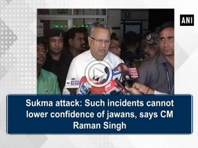 Sukma attack: Such incidents cannot lower confidence of jawans, says CM Raman Singh