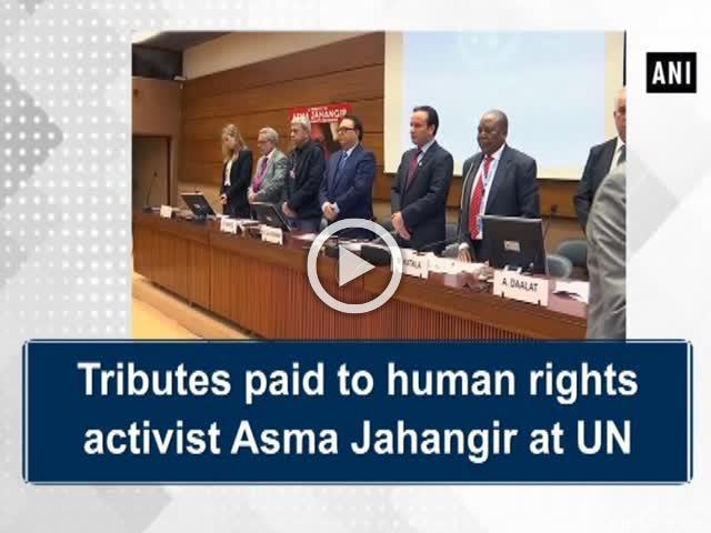 Tributes paid to human rights activist Asma Jahangir at UN