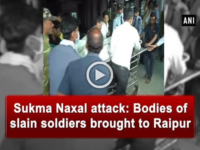 Sukma Naxal attack: Bodies of slain soldiers brought to Raipur