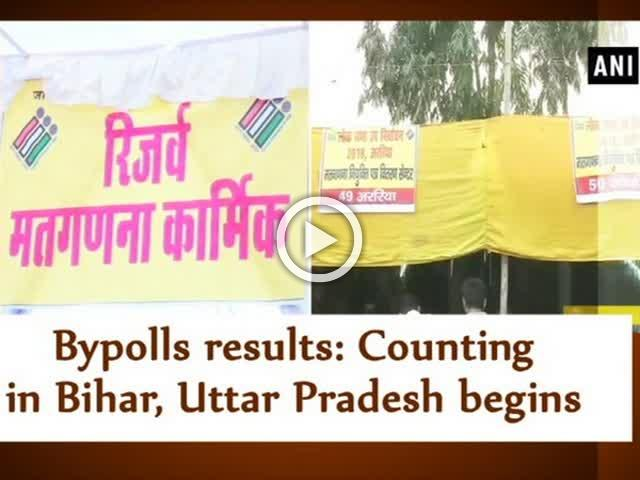 Bypolls results: Counting in Bihar, Uttar Pradesh begins