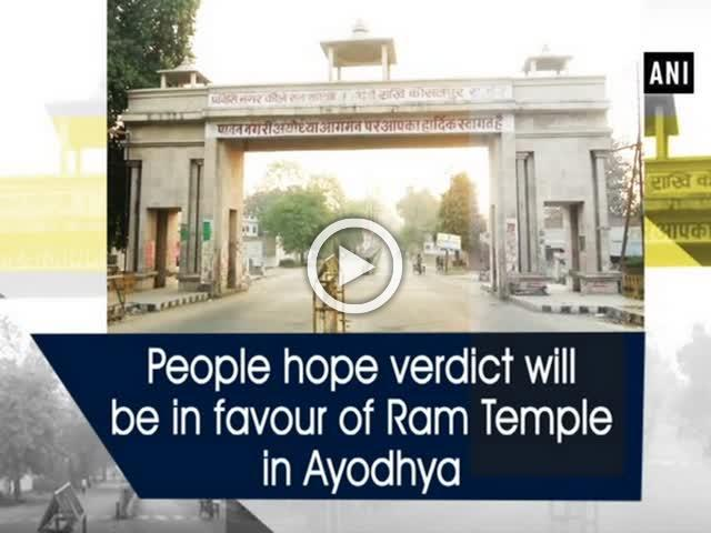 People hope verdict will be in favour of Ram Temple in Ayodhya
