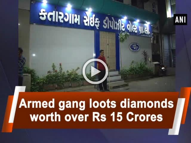 Armed gang loots diamonds worth over Rs 15 Crores