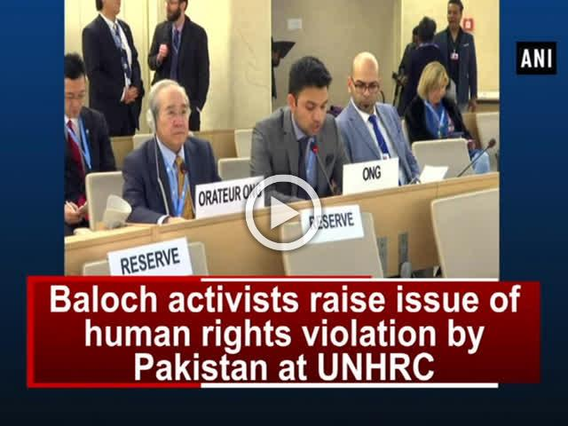 Baloch activists raise issue of human rights violation by Pakistan at UNHRC