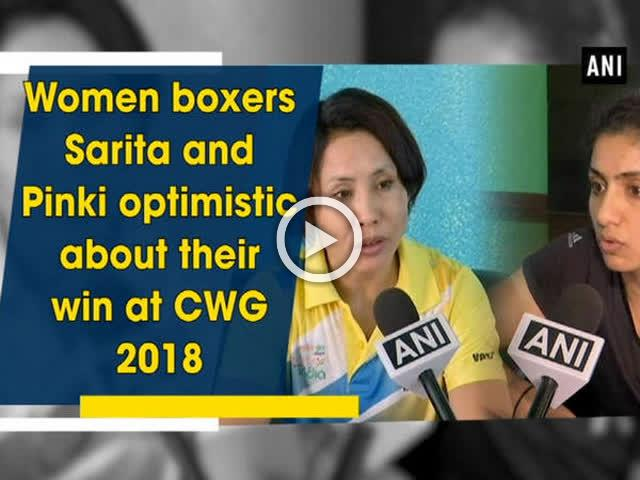 Women boxers Sarita and Pinki optimistic about their win at CWG 2018