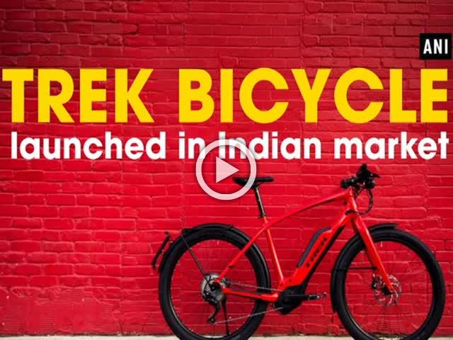Trek Bicycle launched in Indian market