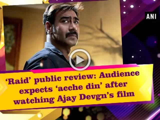 'Raid' public review: Audience expects 'acche din' after watching Ajay Devgn's film