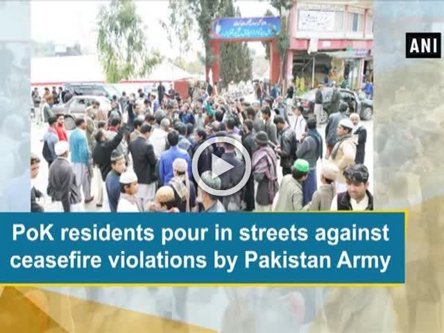 PoK residents pour in streets against Pakistan army's brutalities