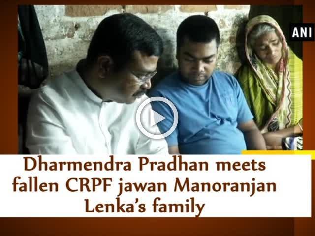 Dharmendra Pradhan meets fallen CRPF jawan Manoranjan Lenka's family