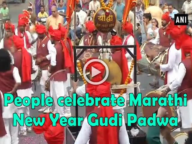 People celebrate Marathi New Year Gudi Padwa