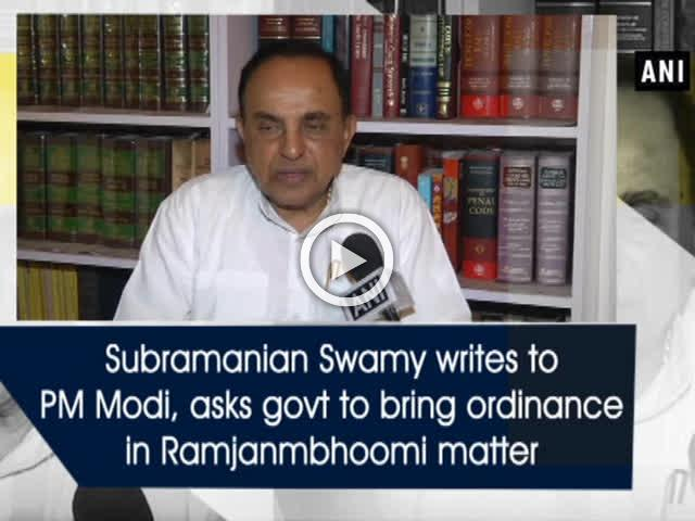 Subramanian Swamy writes letter to PM Modi, asks government to bring ordinance in Ramjanmbhoomi land matter