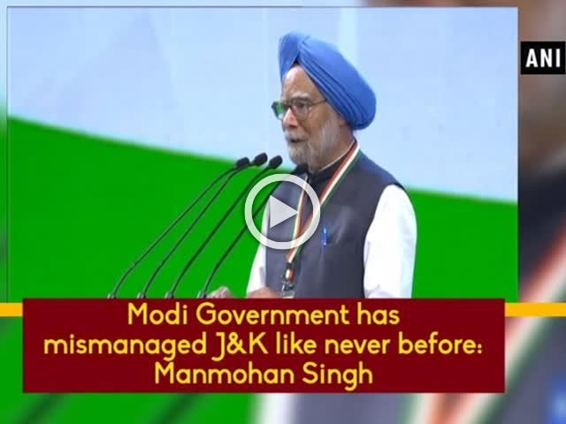 Modi Government has mismanaged J&K like never before: Manmohan Singh