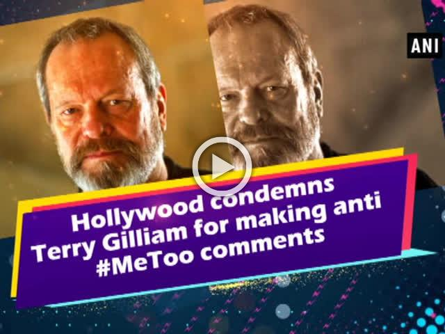 Hollywood condemns Terry Gilliam for making anti #MeToo comments