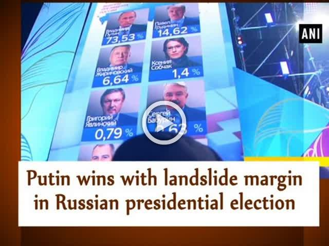 Putin wins with landslide margin in Russian presidential election