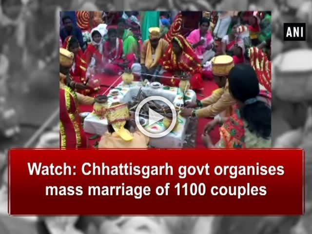Watch: Chhattisgarh govt organises mass marriage of 1100 couples