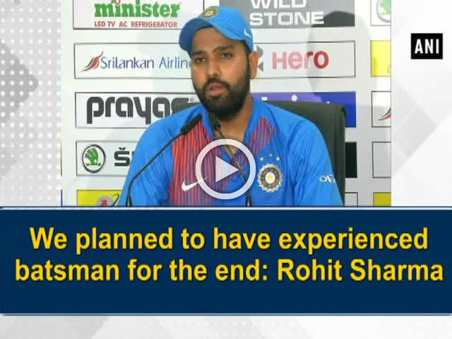 We planned to have experienced batsman for the end: Rohit Sharma