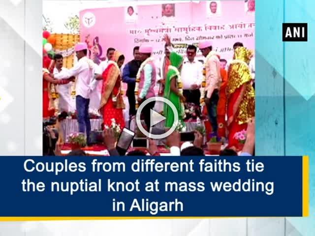 Couples from different faiths tie the nuptial knot at mass wedding in Aligarh