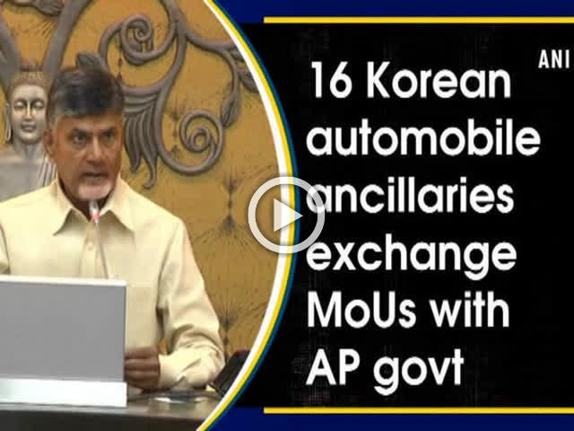 16 Korean automobile ancillaries exchange MoUs with AP govt