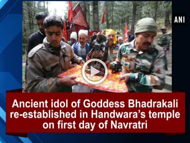 Ancient idol of Goddess Bhadrakali re-established in Handwara's temple on first day of Navratri