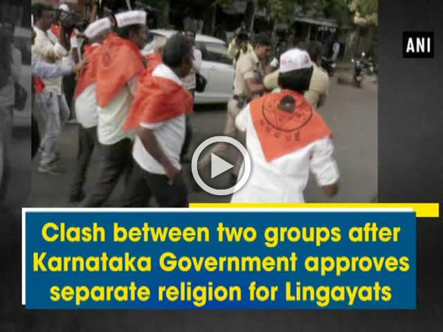 Clash between two groups after Karnataka Government approves separate religion for Lingayats