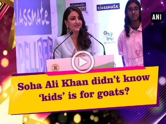 Soha Ali Khan didn't know 'kids' is for goats?