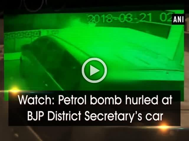 Watch: Petrol bomb hurled at BJP District Secretary's car