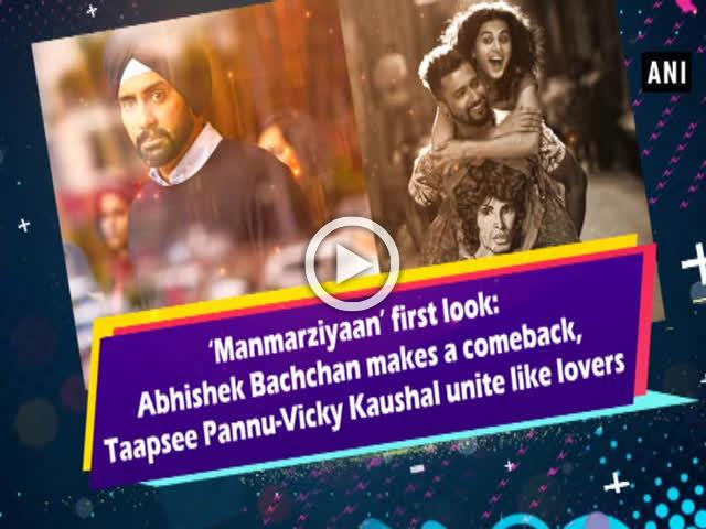 'Manmarziyaan' first look: Abhishek Bachchan makes a comeback, Taapsee Pannu-Vicky Kaushal unite like lovers