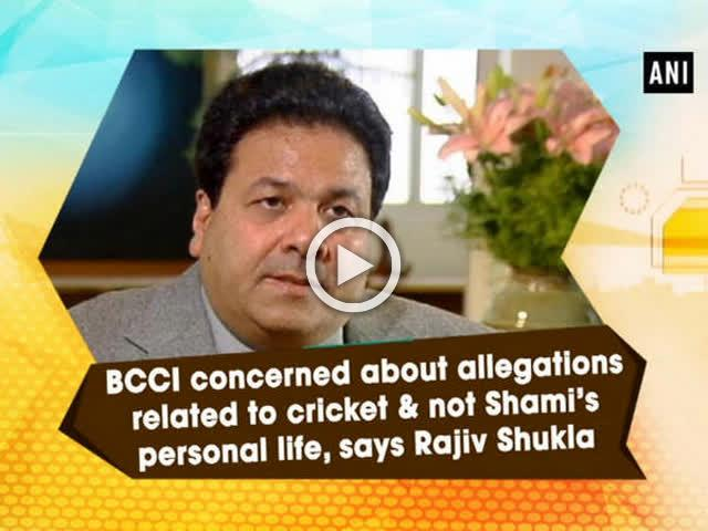 BCCI concerned about allegations related to cricket and not Shami's personal life, says Rajiv Shukla