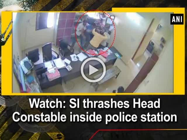 Watch: SI thrashes Head Constable inside police station