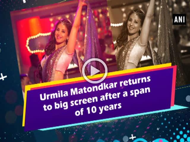 Urmila Matondkar returns to big screen after a span of 10 years