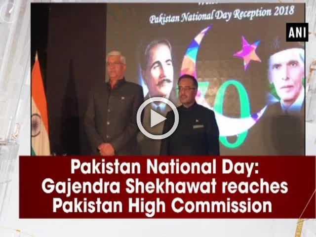 Pakistan National Day: Gajendra Shekhawat reaches Pakistan High Commission
