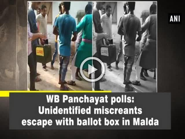 WB Panchayat polls: Unidentified miscreants escape with ballot box in Malda